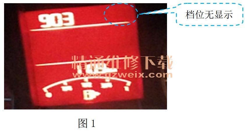 大众捷达档位示意图_全新大众捷达AQ160变速箱偶尔无档位显示技术解决 - 精通维修下载